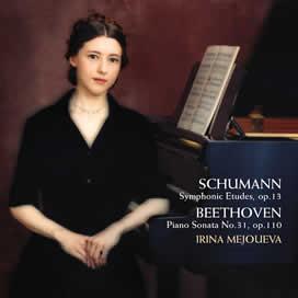 シューマン《交響的練習曲》&ベートーヴェン:ソナタ No.31 WAKA-4109