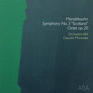ンデルスゾーン:交響曲第3番《スコットランド》 村中大祐 指揮 オーケストラ・アフィア
