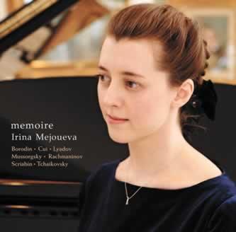 memoire ~ロシア・ピアノ小品集 WAKA-4111 イリーナ・メジューエワ Irina Mejueva