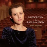 ムソルグスキー & ラフマニノフ