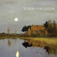 イリーナ・メジューエワ WAKA-4194 四季 ~ チャイコフスキー・アルバム