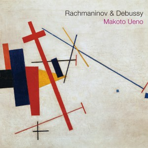 ラフマニノフ & ドビュッシー WAKA-4170 レコード芸術特選CD