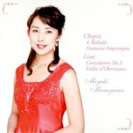 ショパン:バラード(全4曲)&リスト:オーベルマンの谷