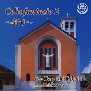Cellofantsie2 ~祈り~