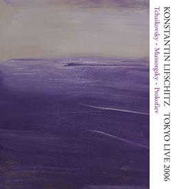 《四季》&《展覧会の絵》~東京ライヴ WAKA-4122・23 コンスタンチン・リフシッツ