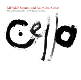 MIYAKE Susumu and Four Great Cellos WKPR-8004 三宅 進